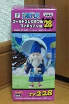 ワンピース ワールドコレクタブルフィギュア vol.28 TV228 ハレダス