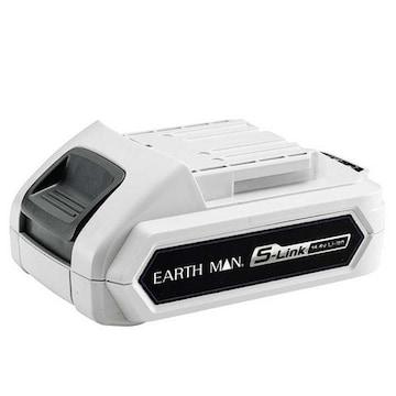新品 EARTH MAN S-Link 14.4V専用バッテリーパック