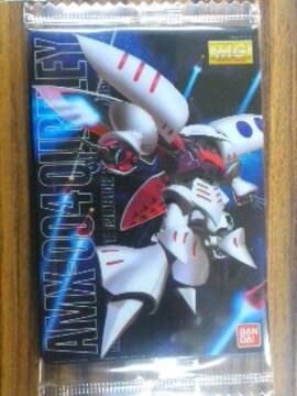 ガンダム〜『AMX-004 キュベレイ』のカード
