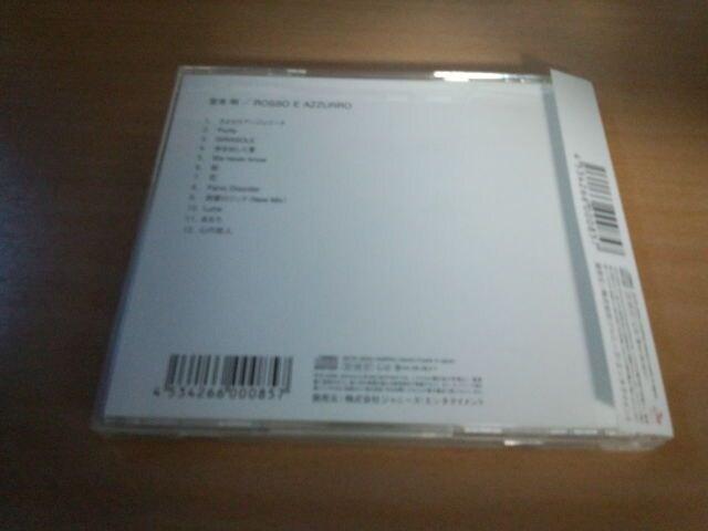 堂本剛CD「ROSSO E AZZURRO」kinki kids● < タレントグッズの