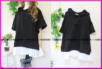 新作◆大きいサイズ3Lブラック◆裾フリル◆フード付パーカーチュニック