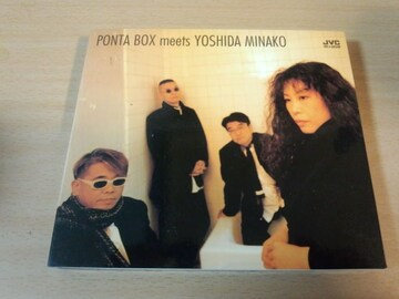 CD「PONTA BOX meets YOSHIDA MINAKO」ポンタ 吉田美奈子●