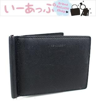 サンローラン マネークリップ カード入れ 黒 美品 j386