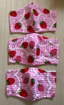 送料込☆可愛いイチゴ柄のインナーマスク 大中小3枚 親子姉妹お揃い可