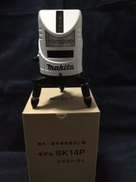 マキタ 屋内・屋外兼用墨出器 SK-14P