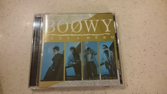 BOOWY「JUST A HERO」Blu-spec盤 2012/氷室 布袋  < タレントグッズの