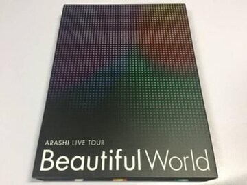 ■DVD『嵐 ARASHI LIVE Beautiful World【初回】』松本潤二宮