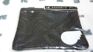 関ジャニ∞ 横山裕 エイトレンジャー2 キラキラポーチ