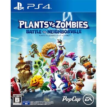 PS4》Plants vs. Zombies ネイバービルの戦い [177001311]