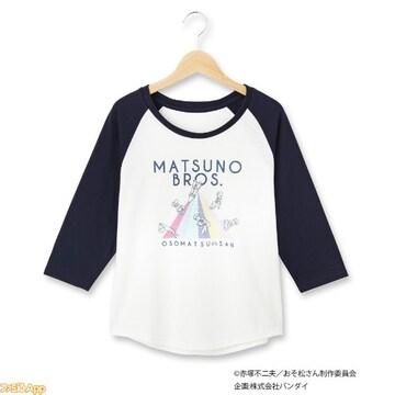 ☆送料無料☆THE EMPORIUM×おそ松さん☆七分袖Tシャツ☆ネイビー M☆