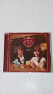 データCD 小杉十郎太 野中藍 酒とバラの日々 Vol.1