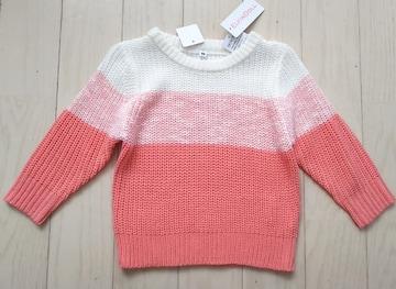 80★ELFIN DOLL★グラデーションセーター★ベビーセーター★新品
