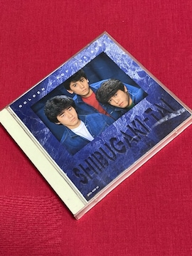 【送料無料】シブがき隊(BEST)CD2枚組
