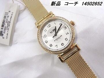 本物新品コーチMADISON FASHION クォーツレディース腕時計 14502652