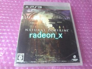 未開封新品PS3 ナチュラルドクトリン