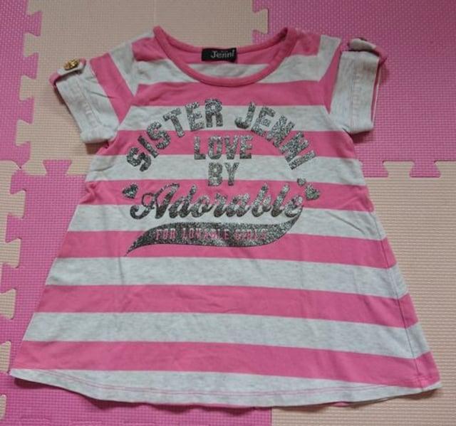 JENNI☆ボーダーのTシャツ☆size110  < ブランドの