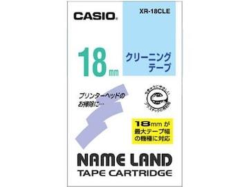 人気急上昇! クリーニングテープ 18mm