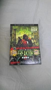 新品同様:フリーキッシュ絶望都市/セカンド・シーズン(DVD-BOX)