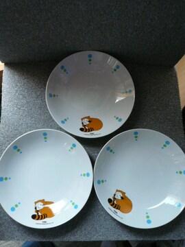 東和銀行「たち吉 ラスカル深皿3枚セット」