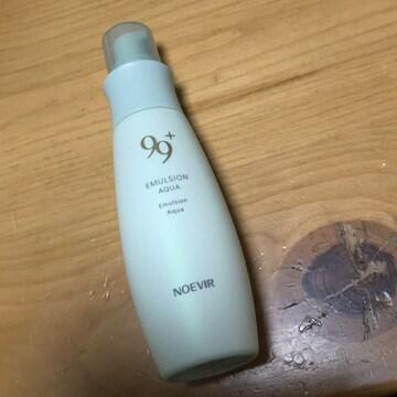 ノエビア 99+ミルクローション 7150円