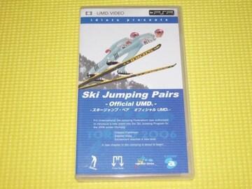 PSP★スキージャンプ・ペア オフィシャルUMD UMD VIDEO