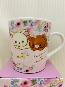 コリラックマ☆こぐまちゃん【マグカップ】