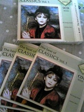 輸入盤5枚組49曲 The Best CLASSICS Vol,1