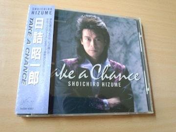日詰昭一郎CD「テイク・ア・チャンス」(TMN)廃盤●