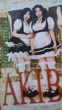滝沢乃南主演映画DVD〜2枚セット