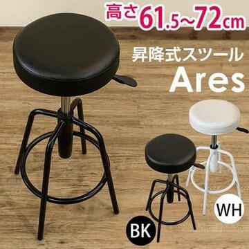 Ares 昇降式スツール UTK-02