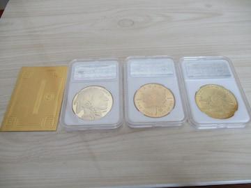 バッファロー金貨とメイプルリーフ金貨とカンガルー金貨の3枚