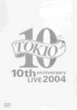 ■DVD『TOKIO 10th anniversary LIVE 2004』ジャニーズ 長瀬