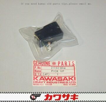 カワサキ H1E H1F KH500 イグニション・ピックアップ 絶版新品