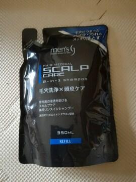 スカルプリンスインシャンプー(送料無料)