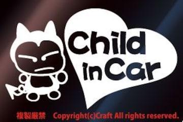 Child in Car/ステッカー(m白/15チャイルドインカー