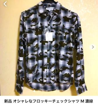 新品 オシャレなフロッキーチェックシャツ M 濃緑