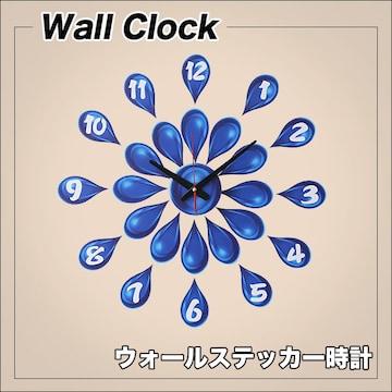 ♪貼るだけでお洒落な空間に ウォールステッカークロック シール時計/bl