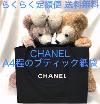 送料無料 正規 CHANEL 紙袋 ショップ袋 ショッパー 黒 白 chanel