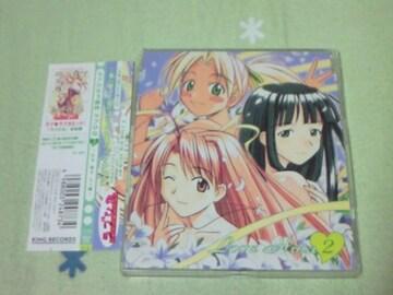 CD ラブひな3部作2 なる・素子・スゥ編