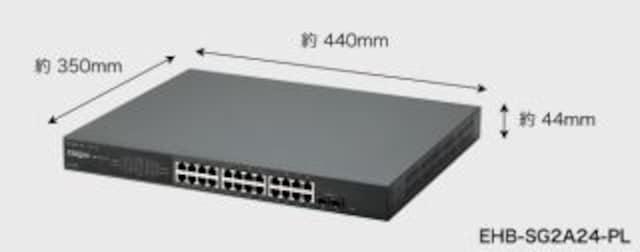 ELECOM 24ポート/Webスマートギガスイッチ★EHB-SG2A24-PL  < 家電/AVの