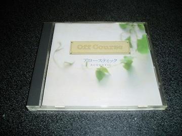 CD「オフコース/アコースティック」Off Course 89年盤 小田和正