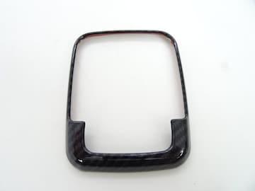 日産 バネット NV200 2009y〜 ブラックカーボンルック ルームランプカバー リング