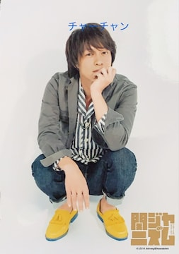 関ジャニ∞の丸山隆平さんの写真♪2