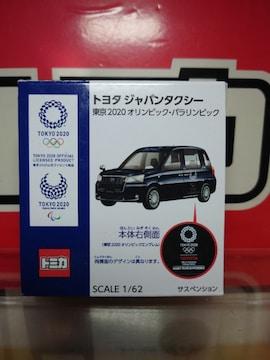 ★東京2020オリンピック&パパラリンピックトミカトヨタ ジャパンタクシー★