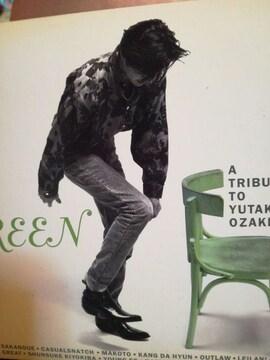 尾崎豊トリビュートアルバム「GREEN」