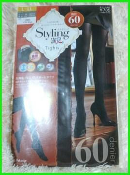 ◆L-LLサイズ/福助スタイリング満足タイツ/ビターチョコ/定価¥735◆