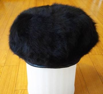 ベレー帽 ブラック シャギー ハット キャップ フリーズマート