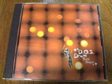 Toshi Nagai CD D.O.S.Drum(GLAY)廃盤