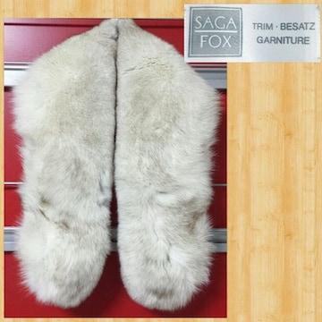 SAGA FOX サガフォックス マフラー ショール 肉厚 ロング 美品