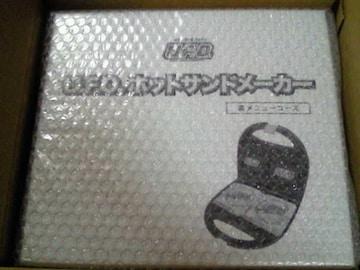 当選品☆日清焼そばU.F.O. ホットサンドメーカー☆未開封 UFO